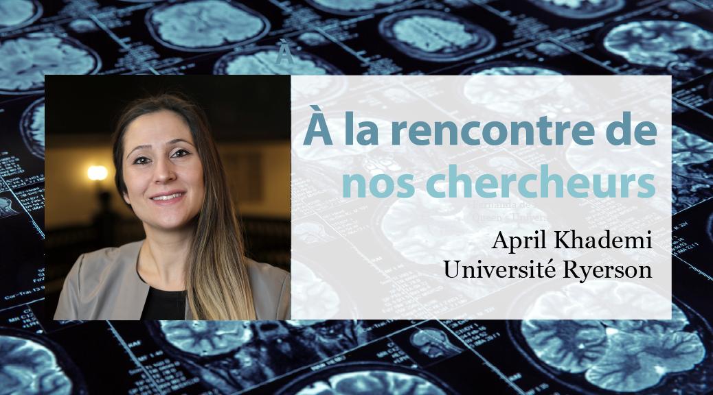 Rencontre avec nos chercheurs: April Khademi, Université Ryerson